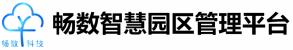 精准招商_园区运营管理平台_智慧园区管理系统