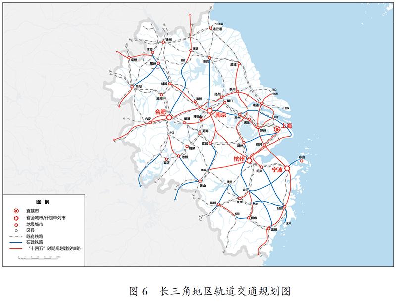 中华人民共和国国民经济和社会发展第十四个五年规划和2035年远景目标纲要插图(17)