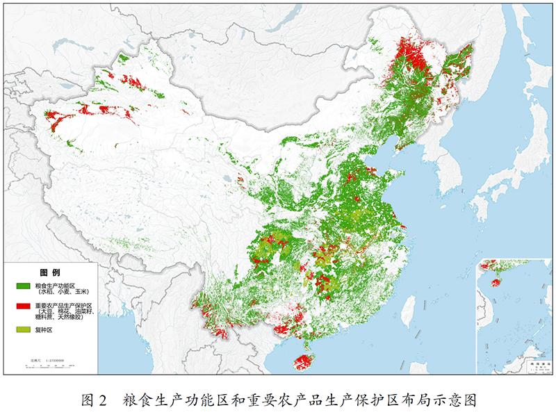 中华人民共和国国民经济和社会发展第十四个五年规划和2035年远景目标纲要插图(11)