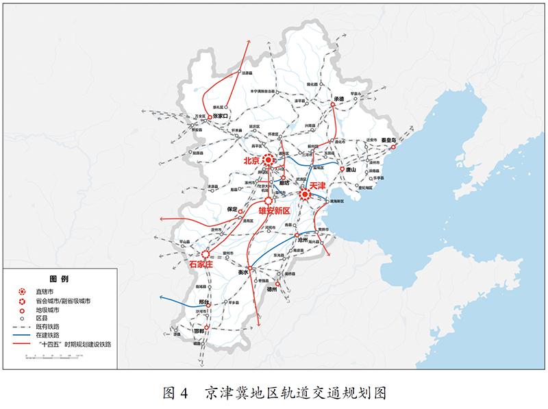 中华人民共和国国民经济和社会发展第十四个五年规划和2035年远景目标纲要插图(15)