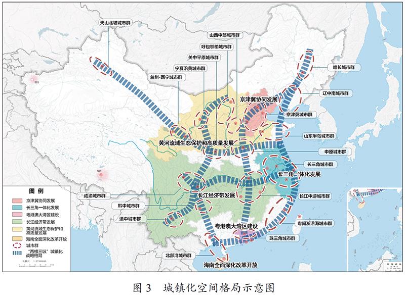 中华人民共和国国民经济和社会发展第十四个五年规划和2035年远景目标纲要插图(13)