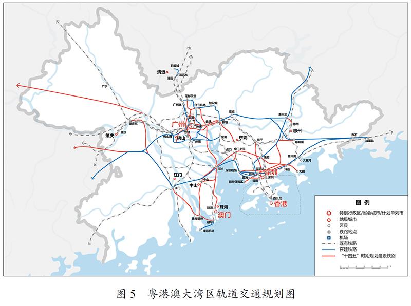中华人民共和国国民经济和社会发展第十四个五年规划和2035年远景目标纲要插图(16)